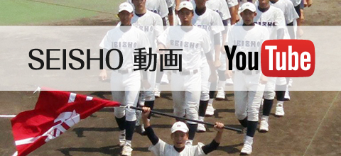 SEISHO動画