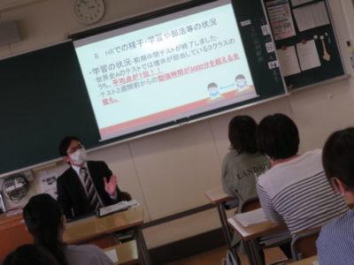 クラス懇談会